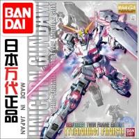 Bandai MG 1/100 TITANIUM FINiSH UNICORN GUNDAM 18cm 12000