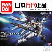 Bandai PG 1/60 Strike Freedom GUNDAM 25000