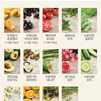 Jual [Nature Republic] Real nature mask sheet Murah