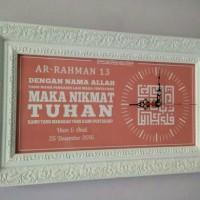 Hiasan jam dinding kaligrafi surat ar-rahman ayat 13 frame uk 100x50