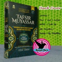 [Jilid 1] Tafsir Muyassar - Surat Al-Fatihah-Maryam -Darul Haq