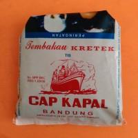 Tembakau Kretek Premium Cap Kapal Bandung/Tembakau Dji Sam Soe Grade A