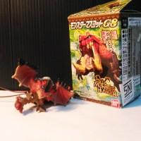 Rathalos Monster Hunter Bandai ORIGINAL Keychain Gantungan Kunci HP