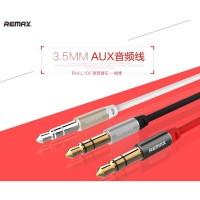 Kabel AUX Premium 3.5mm 1 Meter Untuk Headphone-Speaker New Update