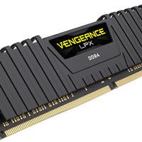 Corsair Vengeance LPX 4GB DDR4 Black (CMK4GX4M1A2400C14)