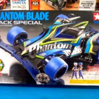 Tamiya Phantom Blade Black Special