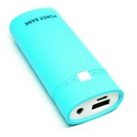 Jual Power Bank Case Taffware DIY Exchangeable Cell 2Pcs Baterai 18650 Murah