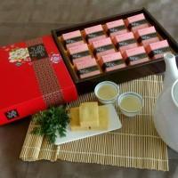Jual Chang Sheng Guo Taiwan Pineapple Cake / Strawberry Cake / Nastar TWN Murah