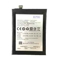 Battery Replacement For OPPO R7 R7T R7C 2320mAh - BLP595 (OEM)