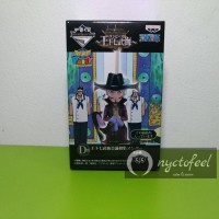 WCF One Piece Party Ichiban Kuji Shichibukai Mihawk