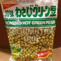 Kasugai Roasted Hot Green Peas Wasabi Mame 281 gr