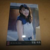 Photo Miyawaki Sakura HKT48