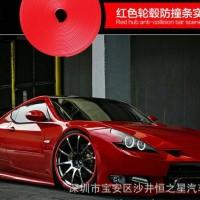 Wheel Protector Pelindung Velg