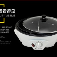 Jual alat sangrai biji kopi listrik coffee bean roaster electric temperatur Murah