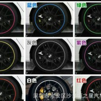 pelindung velg wheel protector
