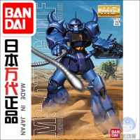 BANDAI MG 1/100 Gouf MS-07B 18cm 2800
