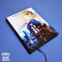 Note Book SAO Ordinal Scale Hardcover A5