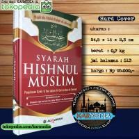 Syarah Hisnul Muslim - Al Qowam - Karmedia
