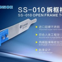 Open Frame Tools SS-010