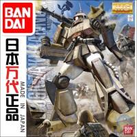BANDAI MG 1/100 Zaku Cannon MS-06K Ver 2.0 18cm 4500