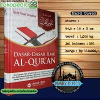 Dasar Dasar Ilmu Al Quran - Al-Qur'an - Ummul Qura - Karmedia