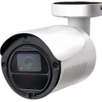 Camera CCTV Avtech Outdoor 2MP Infrared DGC 1105