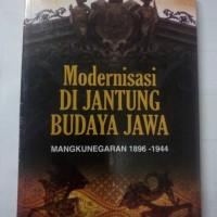 Modernisasi di Jantung Budaya Jawa(Soft Cover) olehWasino