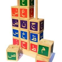 Mainan Edukasi Menara Hijaiiyah (Huruf Arab) SNI Murah