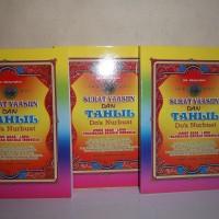 Buku Yasin Tahlil d an Doa Nurbuat