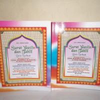Surat Yasin dan Tahlil Doa Nur buat di lengkapi surat Arrahman
