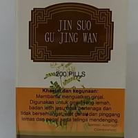 Jin Suo Gu Jing Wan SSA