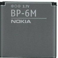 Nokia Baterai BP-6M For 3250, 6151, 6233, 6280, 9300, 9300i, N73, Dll