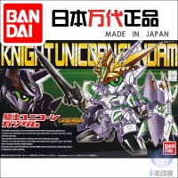 Bandai SD BB Q 385 Unicorn Gundam Knight 10cm 1000