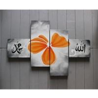 Hiasan Dinding Gambar Lukisan Kaligrafi Bunga Orange (SK-Org) FAFA136