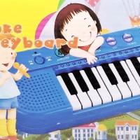 Piano Techno Karaoke Keyboard (T-2768)