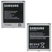 baterai samsung S4 i9500 original