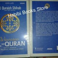 Wawasan Al Quran M Quraish Shihab oleh Mizan