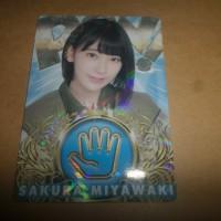 Treasure Card Miyawaki Sakura HKT48