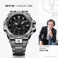 Casio G-Shock MT-G X Kikuo Ibe MTG-G1000D hanya 100pcs di dunia!