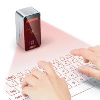 Jual Celluon magic cube laser keyboard Murah