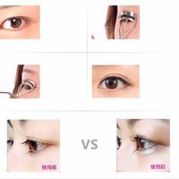 alat pelentik bulu mata / perfect radian angle eyelash curler HSK010 O