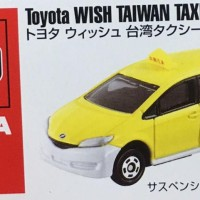 Tomica Reguler Toyota Wish Taiwan Taxi