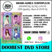 DVD SHOPPING KING LOUIE