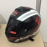 kabuto dark flat visor rt33r/ff5v