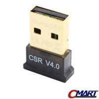Siyoteam USB Bluetooth V4.0 Adapter - SYT-BT-4.0US