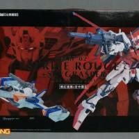 PG 1/60 Gundam Strike Rogue + Skygrasper Daban Perfect Grade In Base