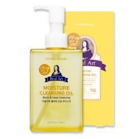 Jual Real Art Cleansing Oil Moisture 185ml Makeup Remover - Etude House Murah