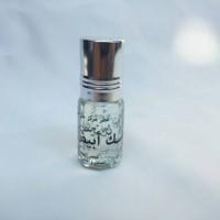 Misik Putih Al Haromain Premium