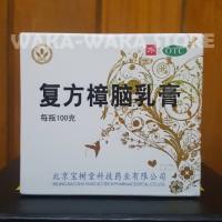 Bao Fu Ling (100 gr)