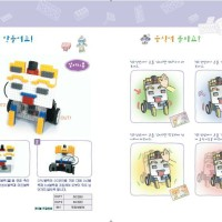 Robokid1 - kit edukasi robotik utk anak tk-sd